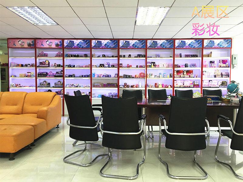 A-Exhibition Area