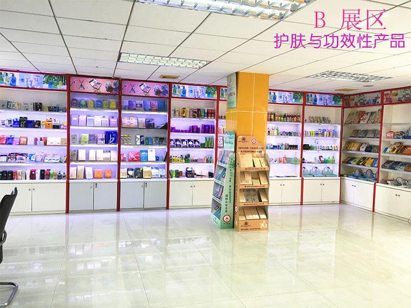B-Exhibition Area