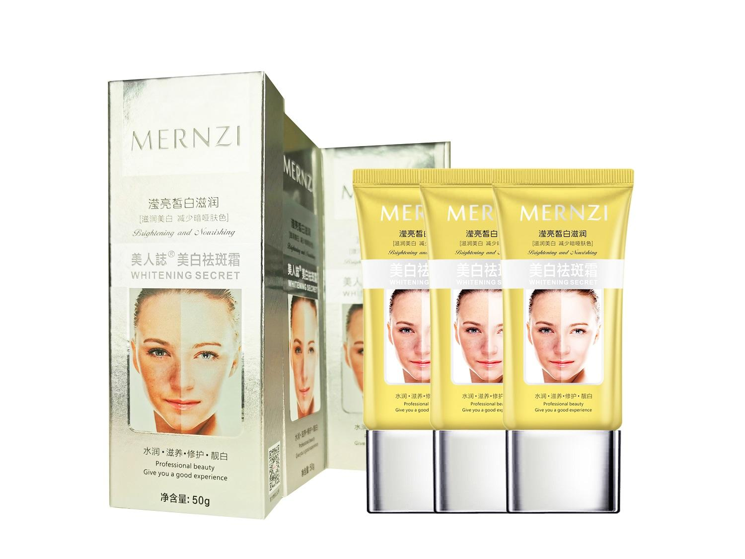 Whitening Anti-freckle Curing Cream Face treatment Cream+ Acne Cream+ Spot Cream MRZ-5651