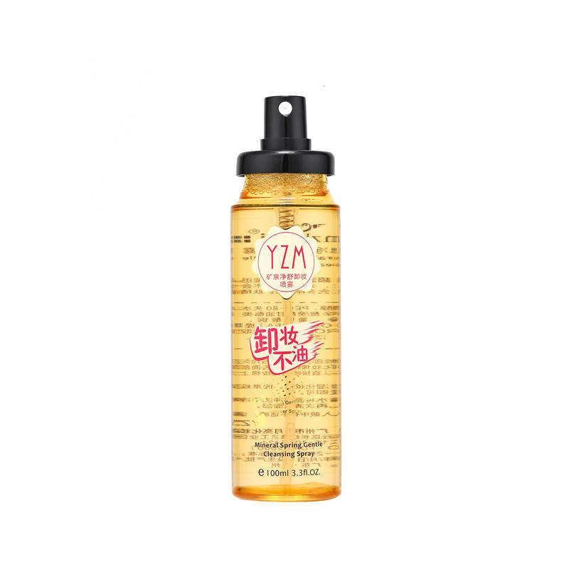 Makeup Remover Spray for eyes, lips and face moisturizing gently Oil Free facial makeup cleanser 100ml YZM-5514