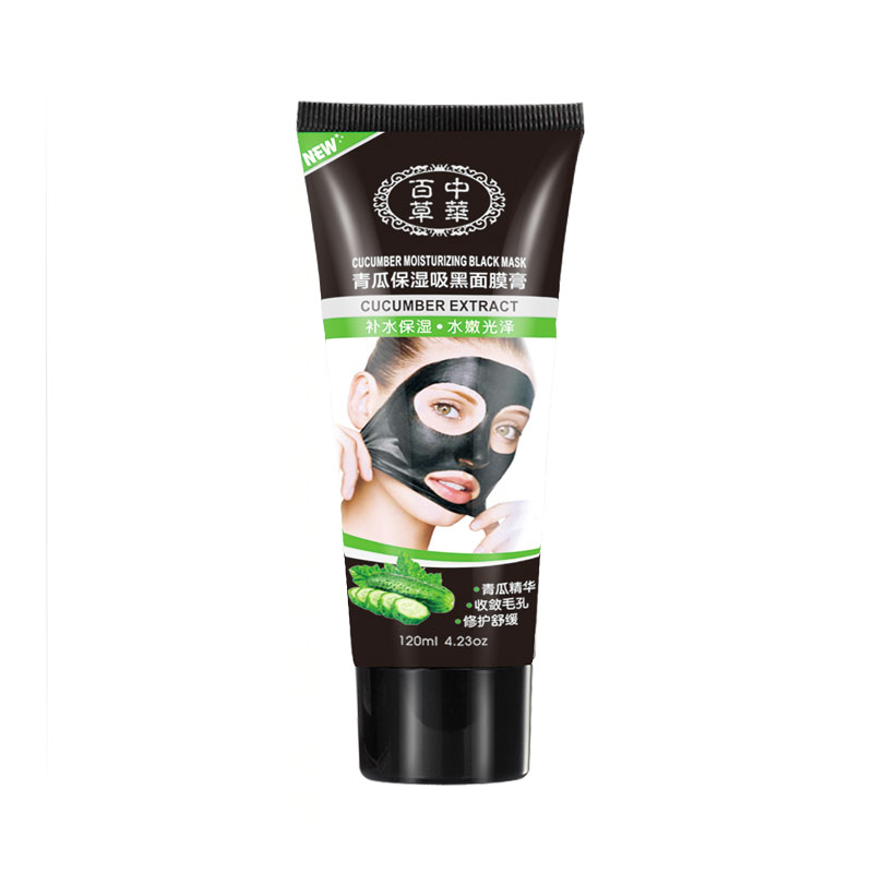 Bright Moon Best moisturizing face mask for business for girls-1