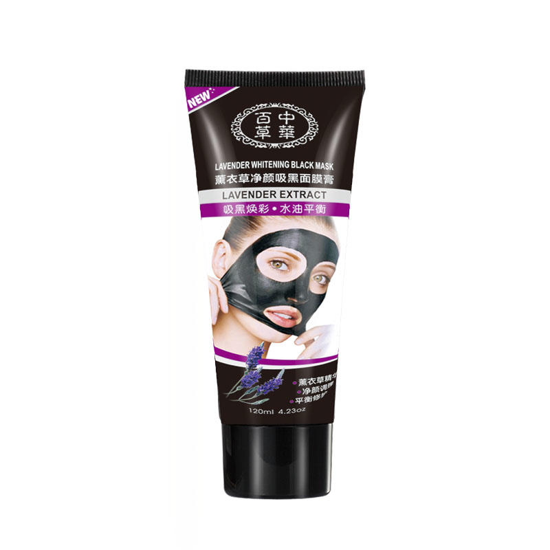 Cucumber Lavander Blackhead Remover Cleansing Peel Off Black Mud Face Mask 120g BCZH-5610