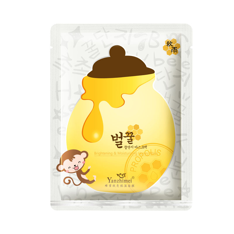 Bright Moon whitening skin care masks for business for girls-2