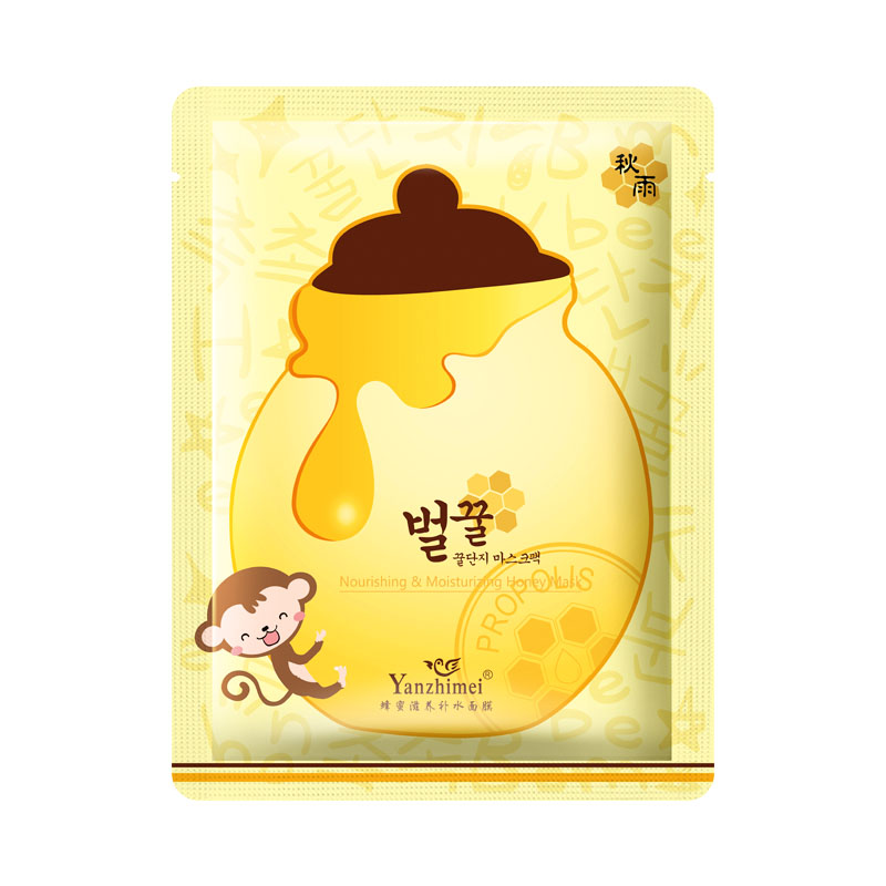 Bright Moon Best cosmetic face mask for business for lips-1