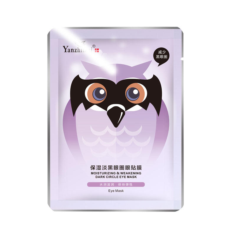 Black eyes mask sheet weakening dark circle eye patch YZM-5505