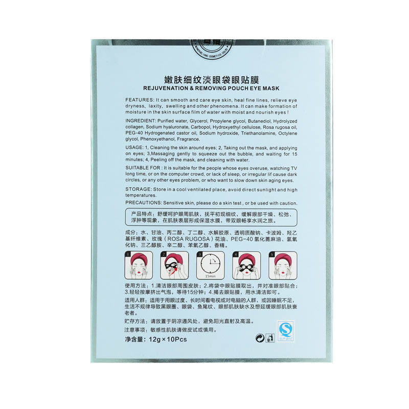 Bright Moon Top eye treatment products for sale facial cover-2