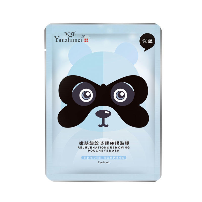 Black eyes mask sheet Rejuvenation & removing pouch eye patch YZM-5504