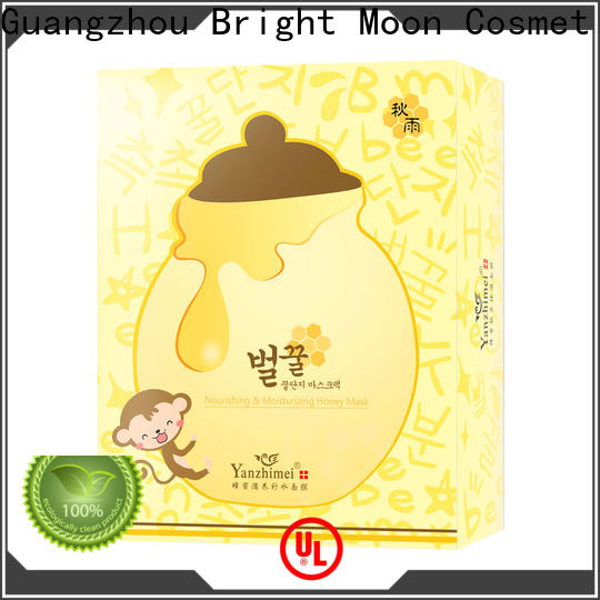 Bright Moon Best beauty face mask company for lips