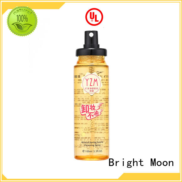Bright Moon moisturizing oil free makeup remover factory for cosmetic industry