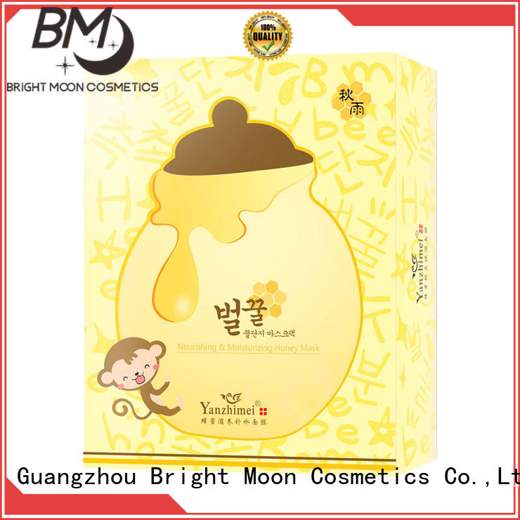 Bright Moon cleansing skin care masks factory for lips