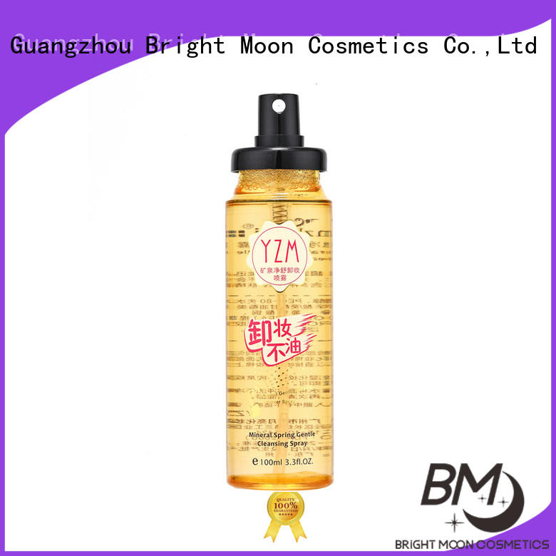 makeup remover cream moisturizing for cosmetic industry Bright Moon
