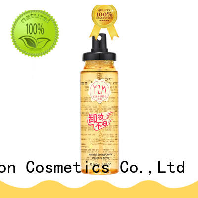 Best oil free makeup remover oil free manufacturers for cosmetic industry