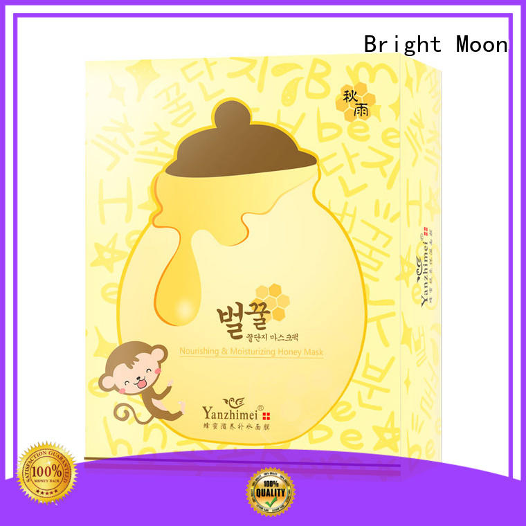 Bright Moon Latest skin mask supply for girls