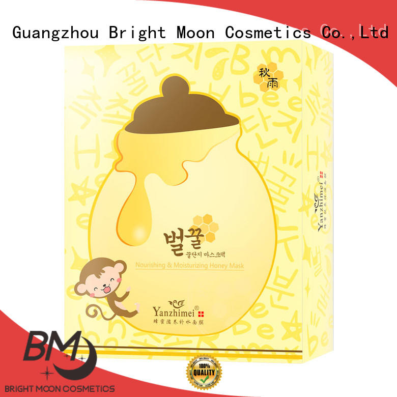 Bright Moon Latest cosmetic mask factory for girls