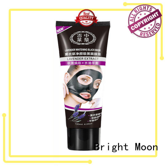 Bright Moon moisturizing cleansing mask manufacturers for ladies