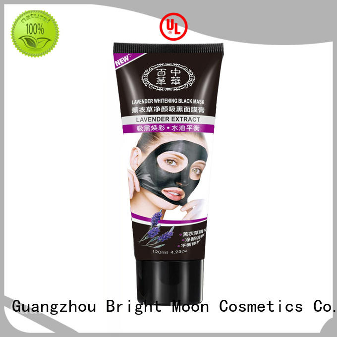 Bright Moon Latest beauty face mask for business for girls