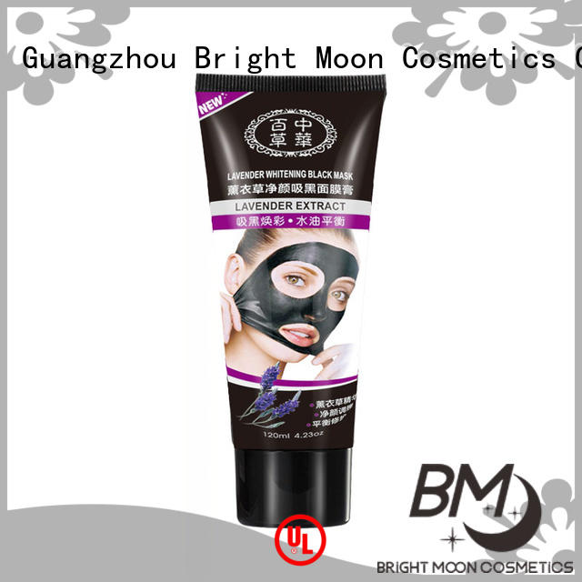 Bright Moon gold tube beauty face mask factory for ladies